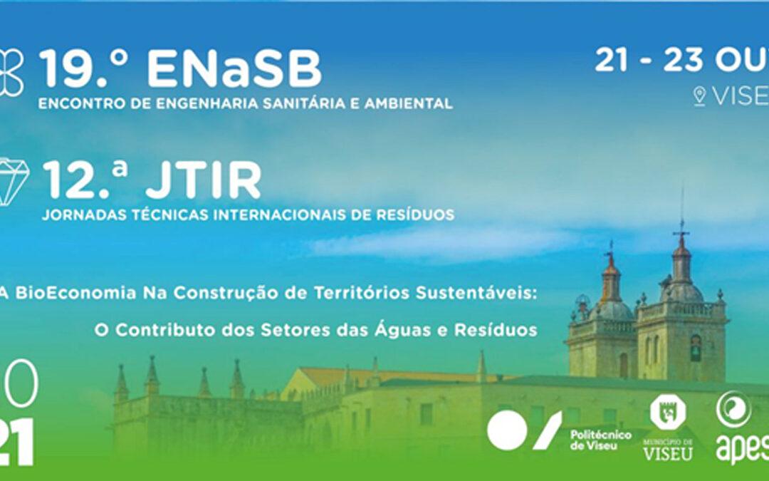 Viseu vai acolher duas das principais conferências nacionais  nos setores da água e dos resíduos